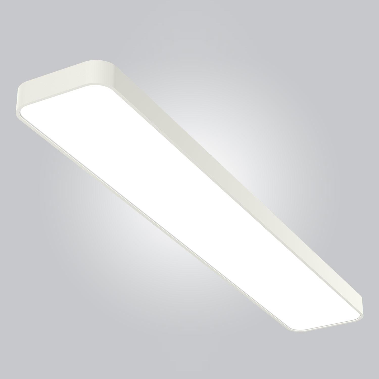 EDDGE R LAMP